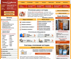 www.heating-systems.ru