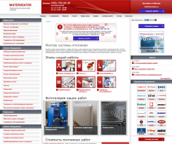 www.waterheater.ru